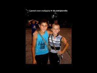 ����������� ������ ��� ������ ������� 2012 (����) - http://vk.com/dancedanc ���...